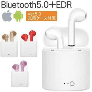 ワイヤレスイヤホン TWS Bluetooth 高音質 完全ワイヤレス