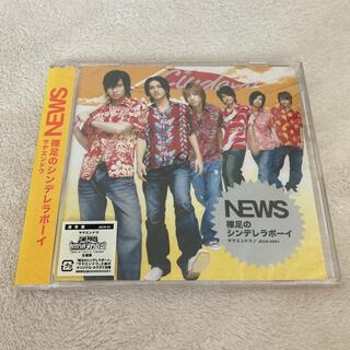 ニュース(NEWS)のNEWS CD 未開封(ポップス/ロック(邦楽))