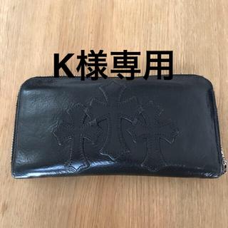 Chrome Hearts - クロムハーツ 長財布