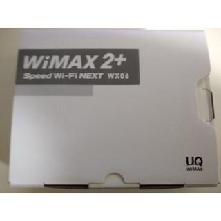 エヌイーシー(NEC)のWiMAX2+SPEED Wi-Fi NEXT WX06 クラウドホワイト(PC周辺機器)
