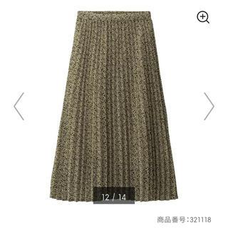 ジーユー(GU)のGU プリーツミディスカート(フラワー) オフホワイト(ロングスカート)