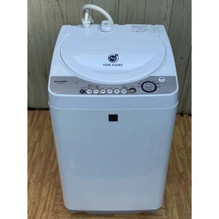 シャープ(SHARP)の人気のシャープ SHARP 5.5kg 洗濯機 ES-55E2(洗濯機)