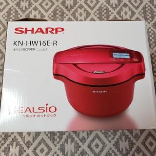 SHARP - 新品未使用✨送料無料 ヘルシオ SHARP KN-HW16E-R