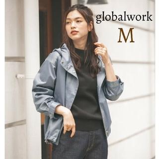 グローバルワーク(GLOBAL WORK)の新品 グローバルワーク 撥水 マウンテンパーカー ブルゾン ジャケット アウター(ブルゾン)