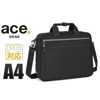 エースジーン(ACE GENE)の2700円引■エースジーン[リテントリー]2WAYビジネスバッグA4 12L 黒(ビジネスバッグ)