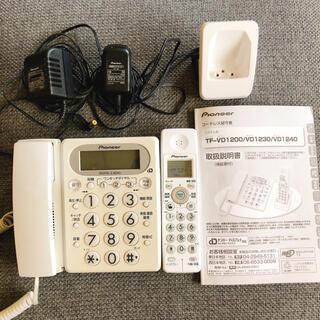 パイオニア(Pioneer)の【中古】Pioneer パイオニア コードレス留守番 TF-VD1200-W(その他)