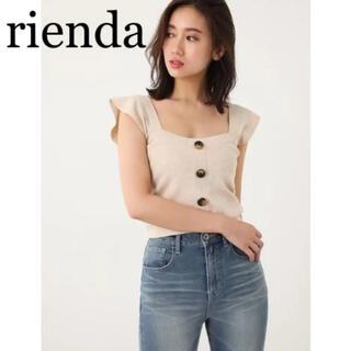 rienda - リエンダ トップス