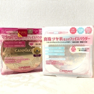 CANMAKE - 【新品】CANMAKE マシュマロフィニッシュパウダー セット