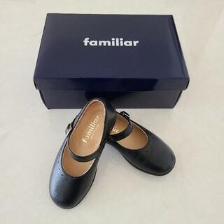 familiar - familiar ファミリア フォーマルシューズ 16cm
