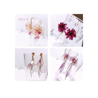 【285】八重桜 ピアス/イヤリング ※Cピンクのページです(ピアス)