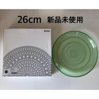 イッタラ(iittala)のイッタラ  カステヘルミ 26cm  アップルグリーン(食器)