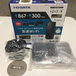 アイオーデータ(IODATA)のI・O DATA WN-AC1167R 無線LANルーター(PC周辺機器)