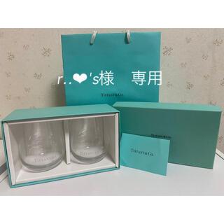 ティファニー(Tiffany & Co.)のr..❤︎'様専用 Tiffany ロゴグラス(グラス/カップ)