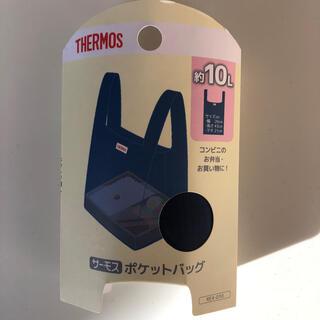 サーモス(THERMOS)の【サーモス】ポケットバック エコバッグ マイバッグ レジバッグ コンビニサイズ(エコバッグ)