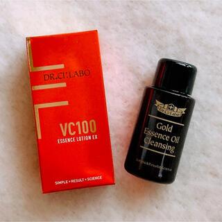 ドクターシーラボ(Dr.Ci Labo)のVC100エッセンスローションEX 濃厚ビタミンC化粧水+オイルクレンジング(化粧水/ローション)