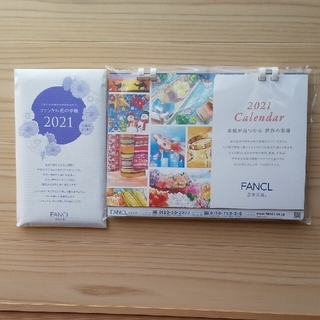 ファンケル(FANCL)のファンケル 花の手帳とカレンダー(カレンダー/スケジュール)