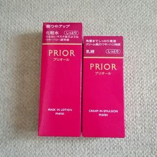 プリオール(PRIOR)のプリオール 化粧水&乳液 しっとり(化粧水/ローション)