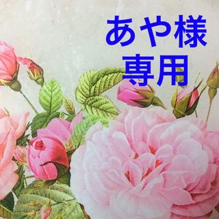 ❤️あや様❤️(エッセンシャルオイル(精油))