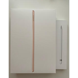 iPad - iPad 第8世代 128gb Wi-FiモデルApple Pencil 中古品