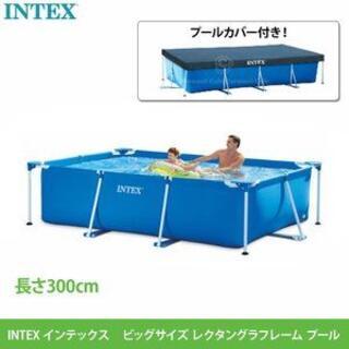 INTEX ファミリーサイズ フレームプール