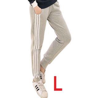 Lサイズ レディース 女性 グレー サイドラインパンツ(カジュアルパンツ)