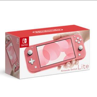 Nintendo Switch - 任天堂 スイッチライト 本体 新品未開封