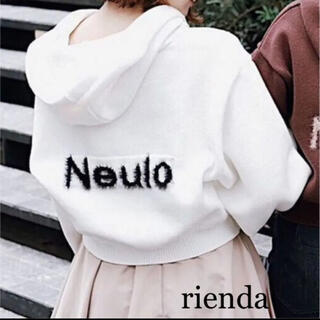 rienda - リエンダ