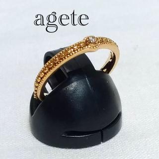 agete - agete k10 ミルウチリング