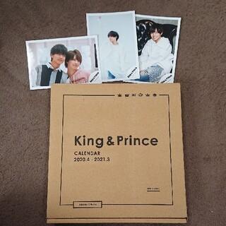 Johnny's - King&Princeカレンダー  写真3枚付 永瀬廉 岩橋玄樹