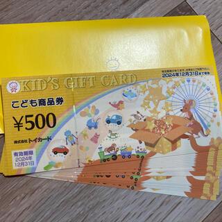 こども商品券 1万円(その他)