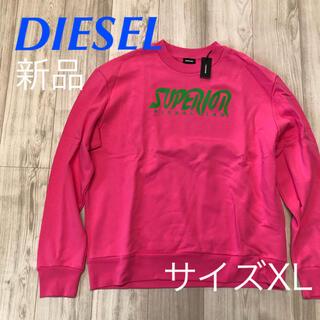 DIESEL - 新品 DIESEL  ディーゼル パーカー トレーナー オーバーサイズ XL