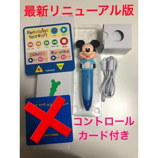 Disney - DWE ミッキーマジックペン