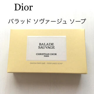 Christian Dior - メゾンクリスチャンディオール バラッドソヴァージュソープ