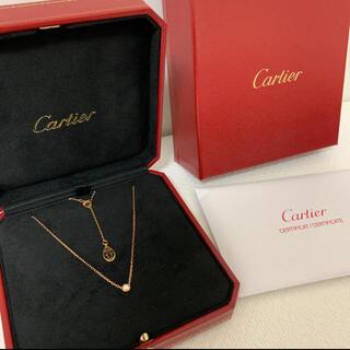 Cartier - 新品同様!カルティエ ディアマン レジェ ネックレス SM