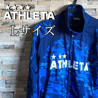 ATHLETA - ATHLETA トラックジャケット 上着/迷彩/L