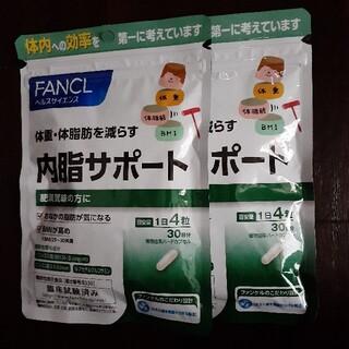 FANCL - 内脂サポート30日分2袋