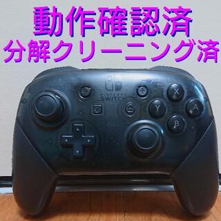 Nintendo Switch - 純正✨ プロコン Nintendo Switch Pro コントローラー 23