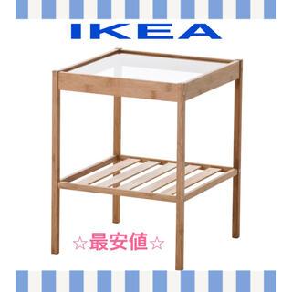 イケア(IKEA)のIKEA ネスナ サイドテーブル(コーヒーテーブル/サイドテーブル)