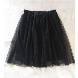 シマムラ(しまむら)のしまむら ミラクルクローゼット チュールスカート/GU H&Mお好きな方(ひざ丈スカート)