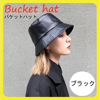 【数量限定】バケットハット レザーハット 黒 バケハ 韓国 男女兼用(ハット)
