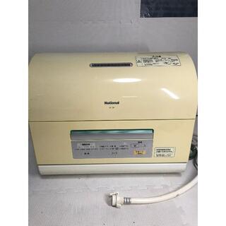 ◆National ナショナル 食器洗い乾燥機 NP-CM1(食器洗い機/乾燥機)