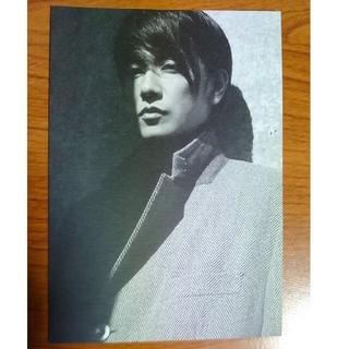佐藤健 ポストカード1枚