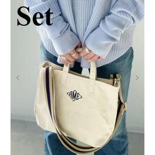 L'Appartement DEUXIEME CLASSE - 新品 アパルトモン AME tote Bag & Border belt セット