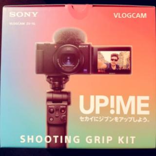 SONY - 【新品未開封】6台ソニー ZV1G VLOGCAM シューティンググリップキット