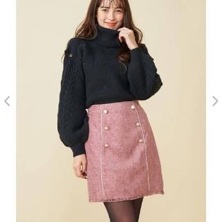 ミーア(MIIA)のパイピングツイード台形スカート(ミニスカート)