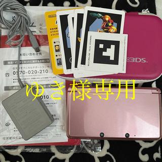 ニンテンドー3DS - 3DS ピンク