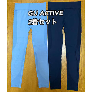 GU - 【新品未使用】GU スパッツ 2着セット 10分丈レギンス