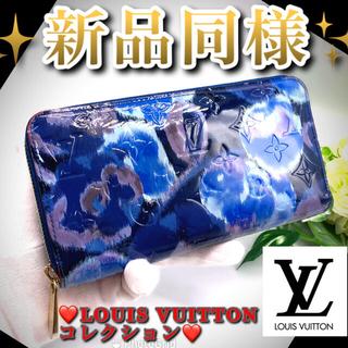 LOUIS VUITTON - LOUIS VUITTON❤️大人気❤️コレクションジッピー  ウォレット❤️
