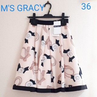M'S GRACY - エムズグレイシー36スカート美品モチーフプリントスカート ピンク カタログ掲載