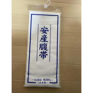 ニシマツヤ(西松屋)の妊婦帯(その他)